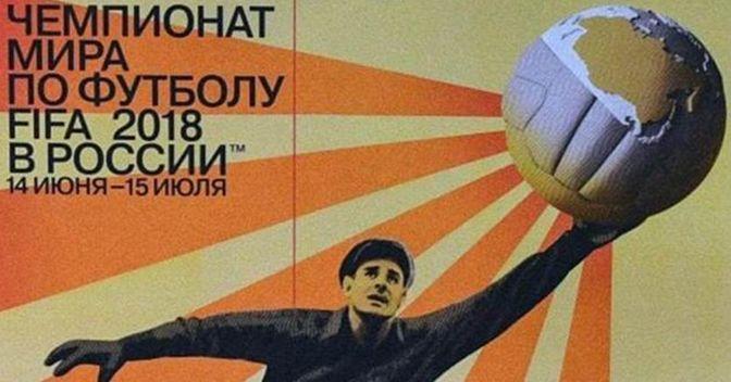 Il poster ufficiale di Russia 2018. Realizzato con uno stile che rievoca le grafiche dei manifesti sovietici, il poster ritrae Lev Yashin, il mitico portiere  dell'Urss degli anni Sessanta