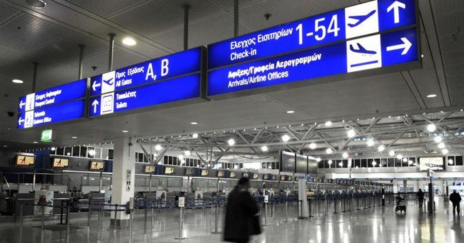 L'aeroporto internazionale di Atene (Afp)