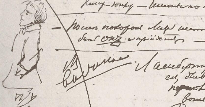 Lo scrittore all'età di quattro anni tra gli appunti relativi all'«Adolescente» (frammento, 1875)