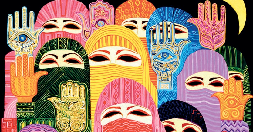 Mani di fatima. Dipinto di Laila Shawa, 1989, © The Trustees of the British Museum