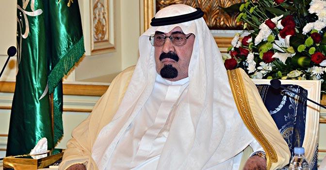 Re Abdullah (Afp)
