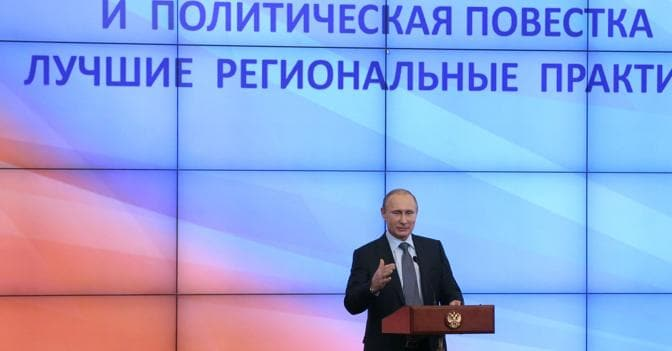 Vladimir Putin  (Olycom)