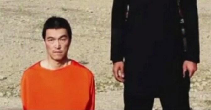 Il reporter giapponese Kenji Goto in un video diffuso dall'Isis