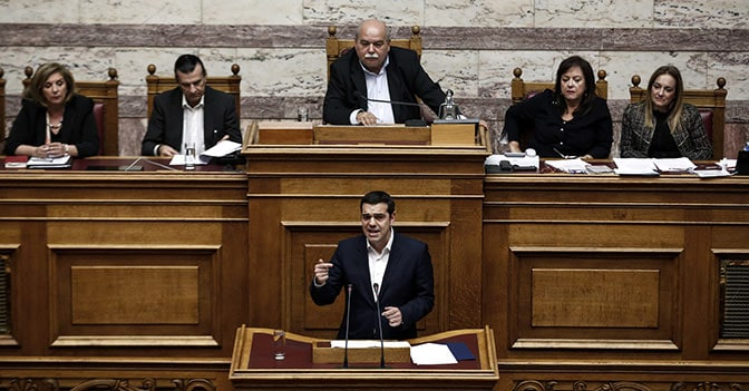 Grecia il parlamento approva il bilancio 2016 revisione for Streaming parlamento