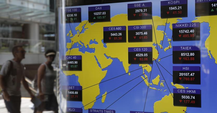183b6fbd1c Brexit, Tokyo crolla: -7,9%, lo yen si impenna. BoJ: «Pronti a ...