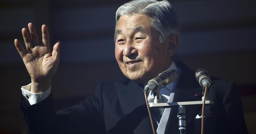 Akihito (Ap)