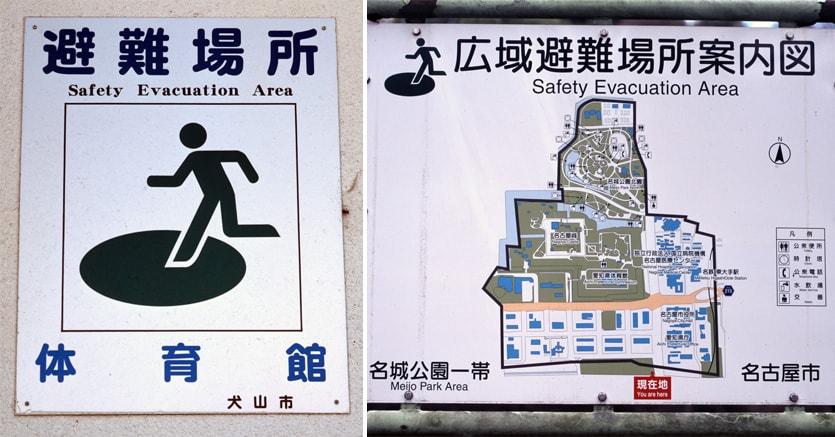 Cartelli indicanti i piani di evacuazioni nelle città giapponesi a rischio sismico (Olycom)