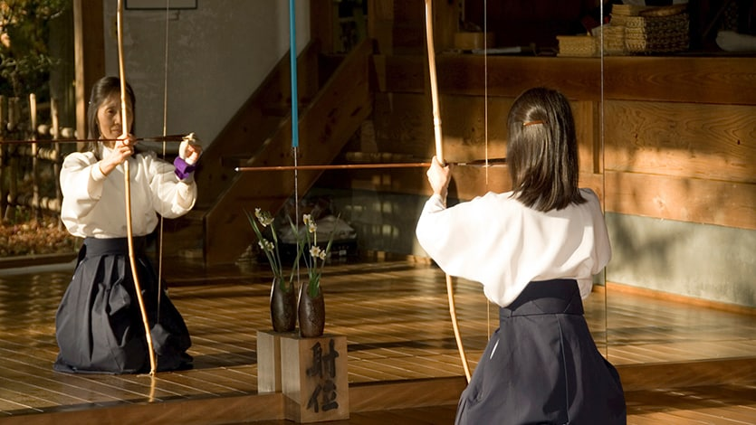 Kyudo (Marka)