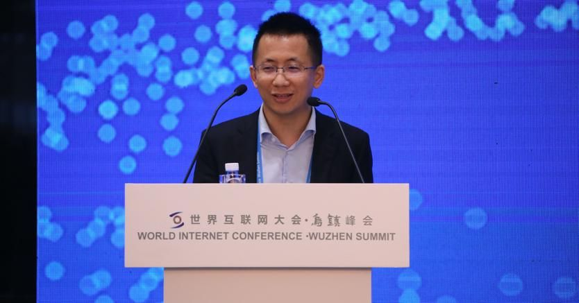 Zhang Yiming, fondatore di Toutiau. (Afp)