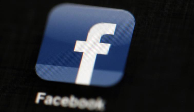 Facebook Messenger permette la condivisione della posizione