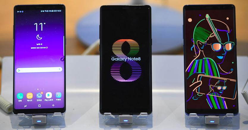 Ancora profitti record e nuovo aumento del dividendo — Samsung