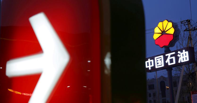 Il logo di PetroChina (Reuters)