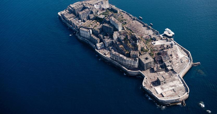 L'isola di Hashima (Marka)