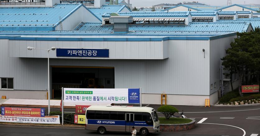 Hyundai Motor Company Ulsan Corea Del Sud