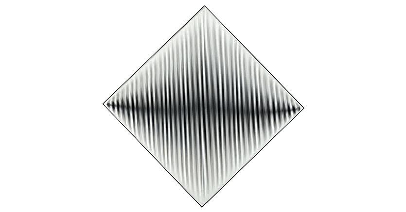 Gruppo Enne, Immagine variabile nel quadrato, dinamica visiva, 1963