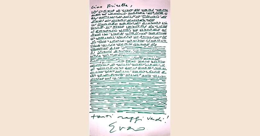 «Lettera  a Mirella Bentivoglio», senza data, di Enzo Patti,   37 x 23 cm