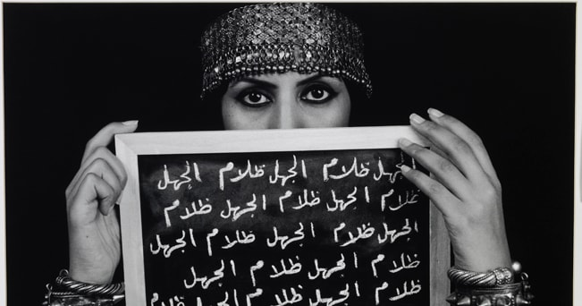"""Manal Al-Dowayan,  I am an Educator (""""Io sono un'educatrice"""") 2005–7 (Art Fund Collection of Middle Eastern Photography at the V&A and the British Museum)"""