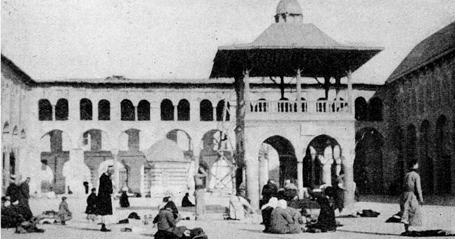Damasco, cortile della Grande Moschea (foto di Gertrude Bell)