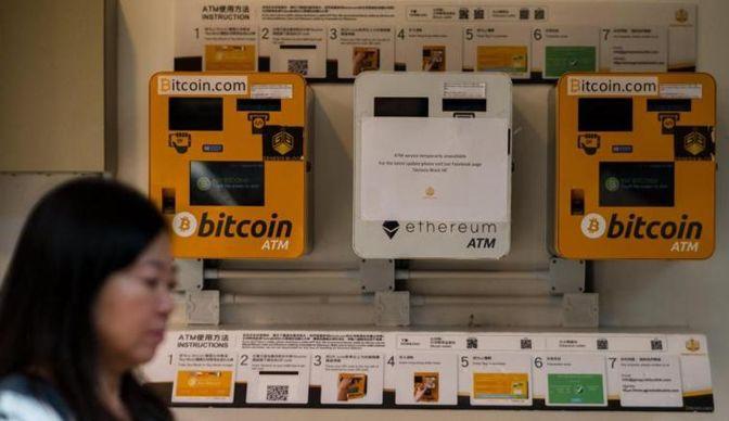 Crolla (ancora) il bitcoin. Colpa di Cina e Corea del Sud - Startmag