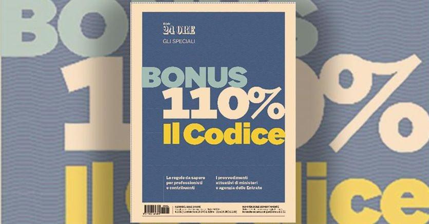 Bonus 110%, con Il Sole 24 Ore arriva Il Codice thumbnail