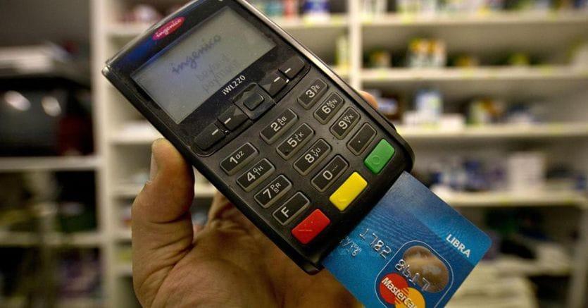 Cashback: rimborsi esentasse