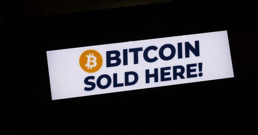Bitcoin: un suo clone raccoglie 12 milioni in 12 minuti