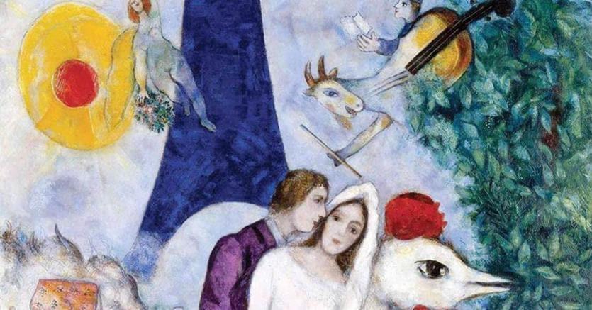 «Les mariés de la Tour Eiffel», 1938 - 1939, Marc Chagall,  Centre Pompidou