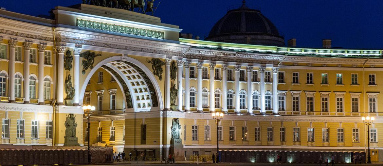 San Pietroburgo, il museo Hermitage (Agf)