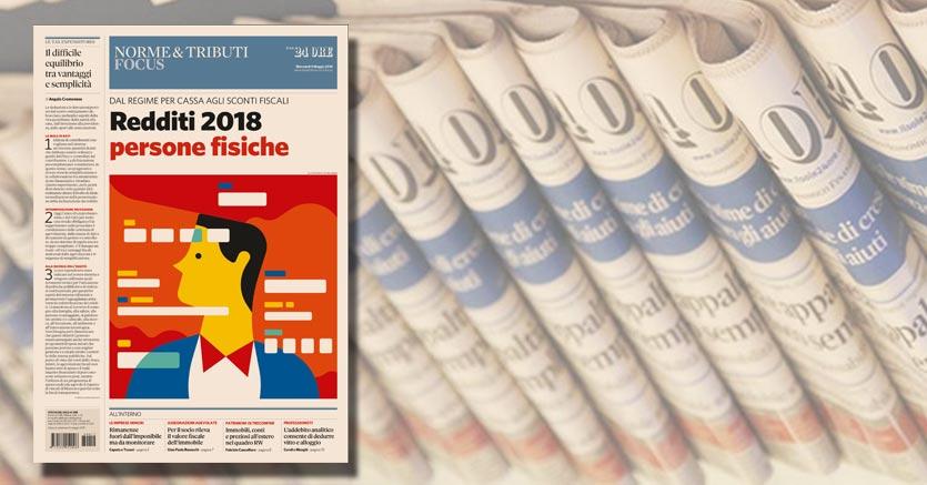 Le Novita Della Dichiarazione Dei Redditi 2018 Il Sole 24 Ore