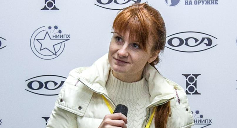 Maria Butina (Afp)
