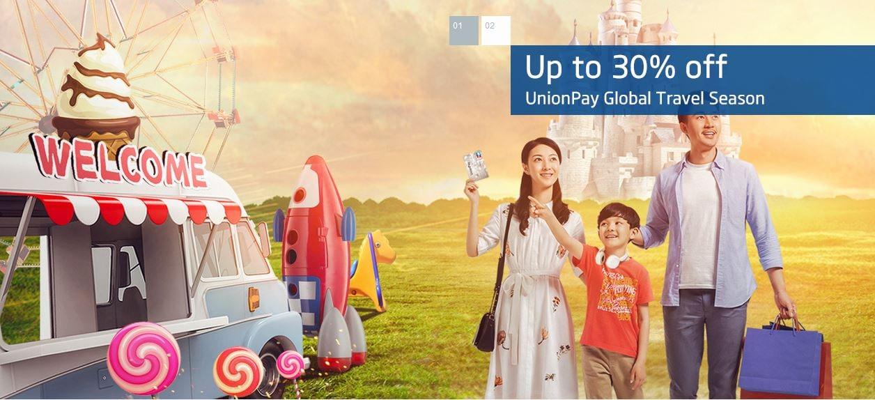 Una campagna pubblicitaria di China UnionPay: la società approda in Europa partendo dalla GranBretagna