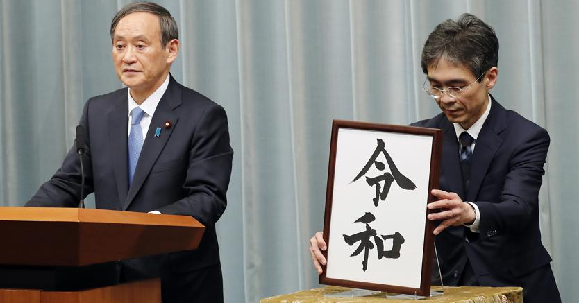 (AP Photo/Eugene Hoshiko)