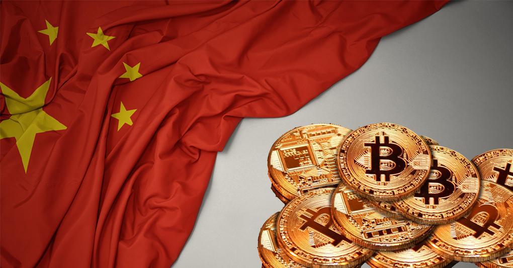 criptovaluta governo cinese bitcoin qt download