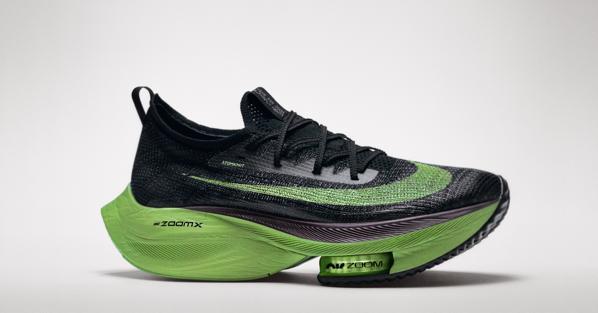 Abiti tagliuzzato periodo  Nike, le scarpe «rialzate» possono andare alle Olimpiadi di Tokyo 2020 - Il  Sole 24 ORE
