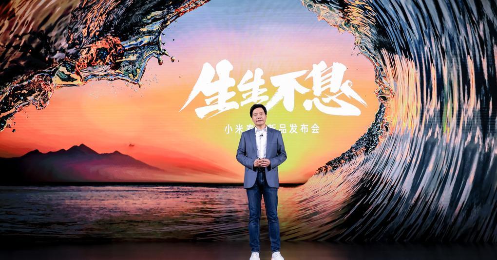 Xiaomi prepara l'auto elettrica. Il gigante tech cinese entra nel mercato delle e-car con 10 miliardi