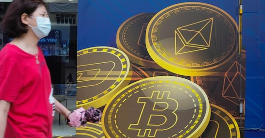 quali banche accettano bitcoin)