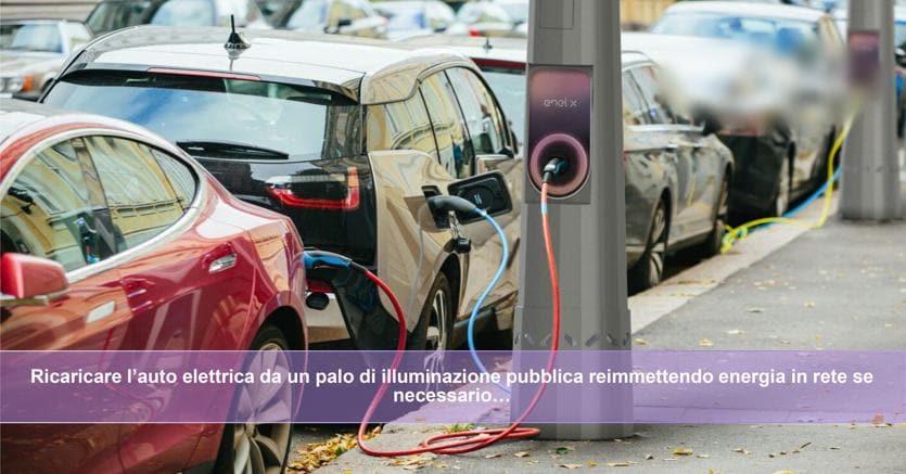 Ricaricare l auto elettrica da un palo di illuminazione pubblica