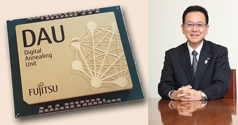 A destra nella foto il chip Dau, Digital Annealing Unit. A sinistra il presidente di Fujitsu, Tatsuya Tanaka