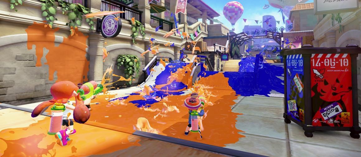 Splatoon © 2015 Nintendo