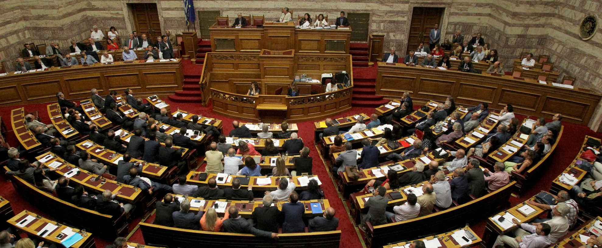 Il parlamento greco al voto radio24 for Rassegna stampa parlamento