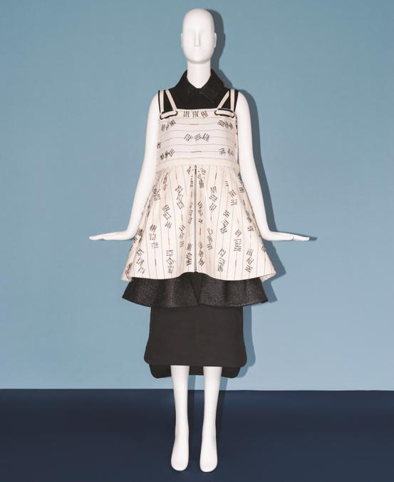 Flavia La Rocca, L'abito dalle 20 e più combinazioni, 2018