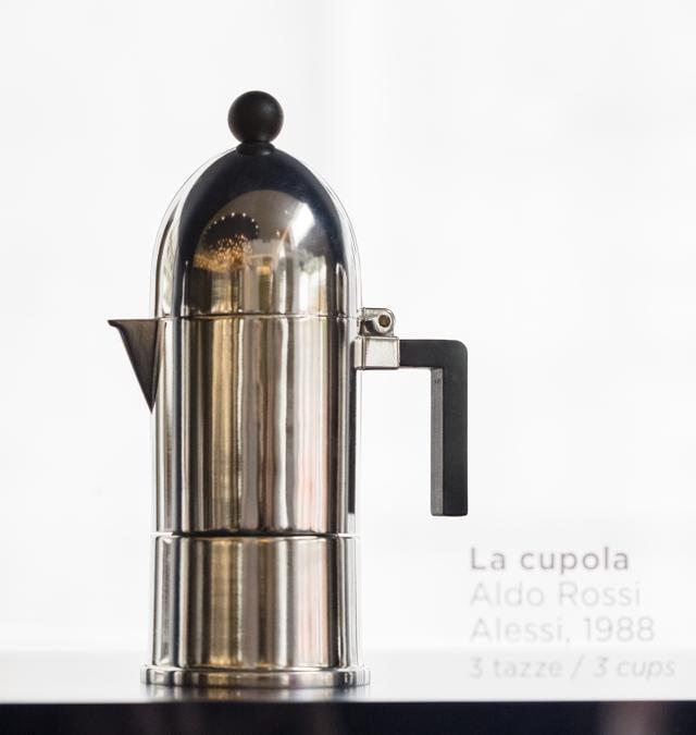 La cupola di Aldo Rossi (Credit Giulio Iacchetti)