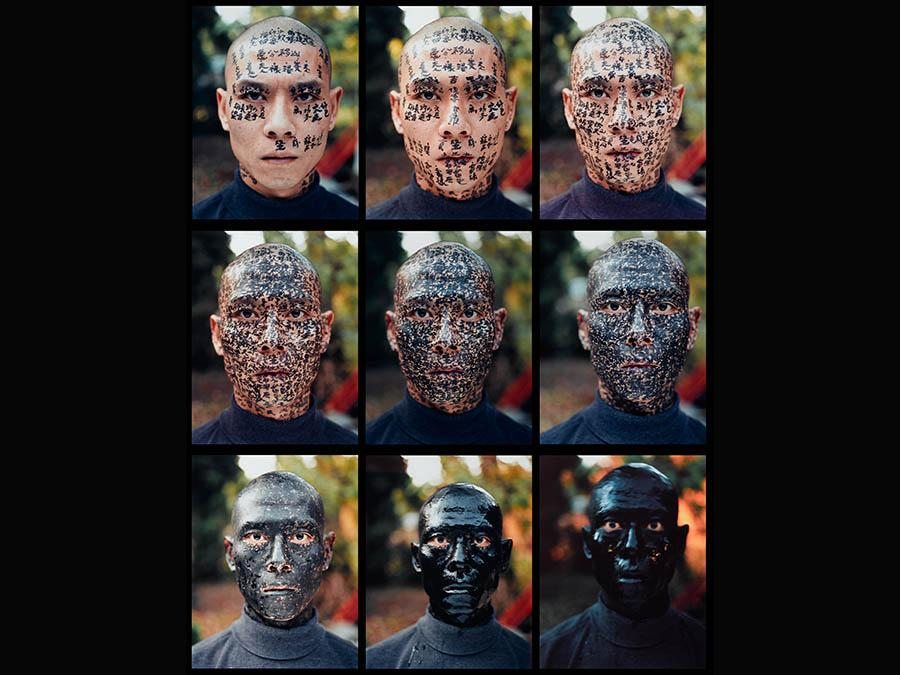 Zhang Huan «Family Tree» 2000