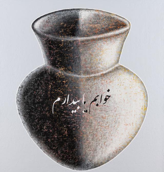 Farhad Moshiri, Am I Dreaming Or Am I Awake, 2018, olio e acrilico su tela, 202x187 cm (courtesy di Tehran Auction)