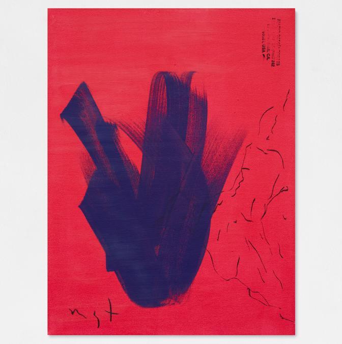 FRANCO NOERO - Mario García Torres - A Small Big Mexican Splash - 2020 - Tecnica mista su tela - 41 x 30,5 cm - Courtesy dell'artista e Franco Noero, Torino