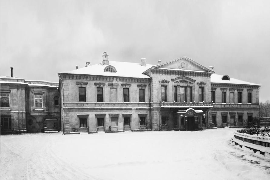 Palazzo Trubeckoj, inizi del 1914