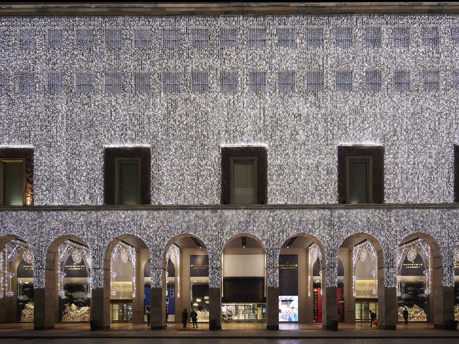 Rinascente, Milano