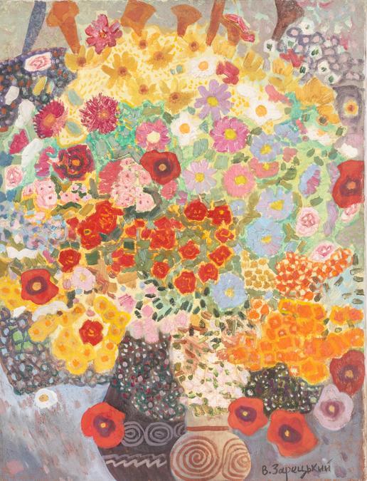 Lotto 122Aleksandr Grigorievich MaksimenkoKobelyaksky, 1916 - Kiev, 2011Alberi fioritiOlio su tela, cm 59X78Stima € 700 – 900Aggiudicato a € 8.850