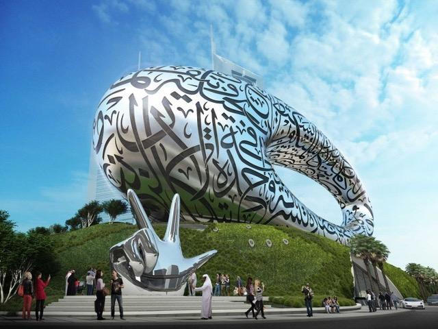 Museo del Futuro di Killa a Dubai