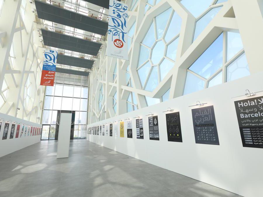 Tareq Atrrissi Exhibition, Fine Arts Centre, Sheikh Abdullah Al-Salem Cultural Centre, Kuwait (Courtesy: ASCC)